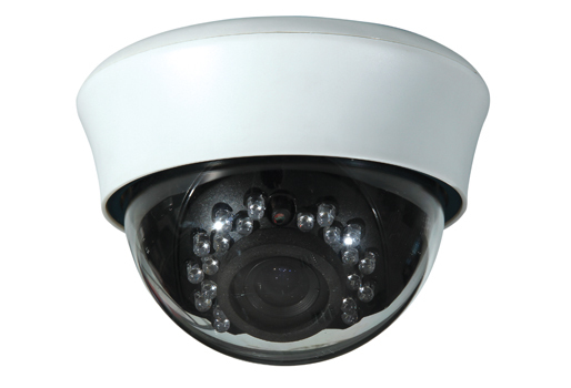 Longse LCDNT20A200 HD-IP Varifocal Lens Dome Camera