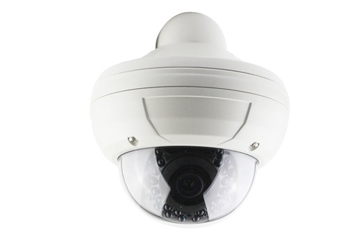 Longse LVDC45S200 HD-IP Varifocal Lens Dome Camera