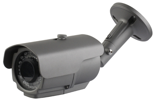 Longse LIB90A200 HD-IP Varifocal Lens Weatherproof IR Camera